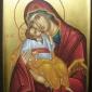 Почитување на Пресветата Мајка Божја