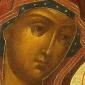 Преподобен Јустин Ќелијски: Блажени се оние кои плачат