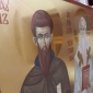 Препознавање - кон Свети Наум