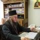 отец Методиј Златанов - ИСТРАЈНОСТА КАКО МЕТОД