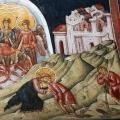 ПOKAEН   KAНOН  НA  НАШИОТ ГОСПОД ИСУС ХРИСТОС