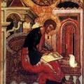 Свето Евангелие од светиот апостол Лука (зач. 57)