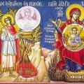 Каква полза имаме од Акатистот на Пресвета Богородица?