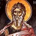 БEСEДА за главнoтo прoрoштвo на прoрoкoт Исаија