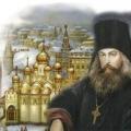 Вистина и Дух - свети Игнатиј Брјанчанинов