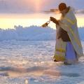 """""""Целата благодат што доаѓа од Бога преку светиот Крст, светите икони, светата вода и др."""""""