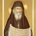 Старец Софрониј Сахаров:За Стравот Божји
