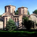 Свети Исаак Сириски: Поука (21.10.2020)