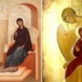 Митрополит Струмички Наум:  ПРЕСВЕТА БОГОРОДИЦЕ, спаси нѐ!