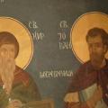 Светите Кир и Јован, бесребреници и чудотворци